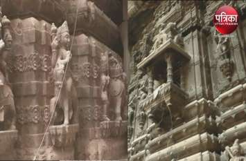 काशी विश्वनाथ क्षेत्र में मिले चंद्रगुप्त काल के मंदिर और 5000 साल पुराने पुरातात्विक अवशेष