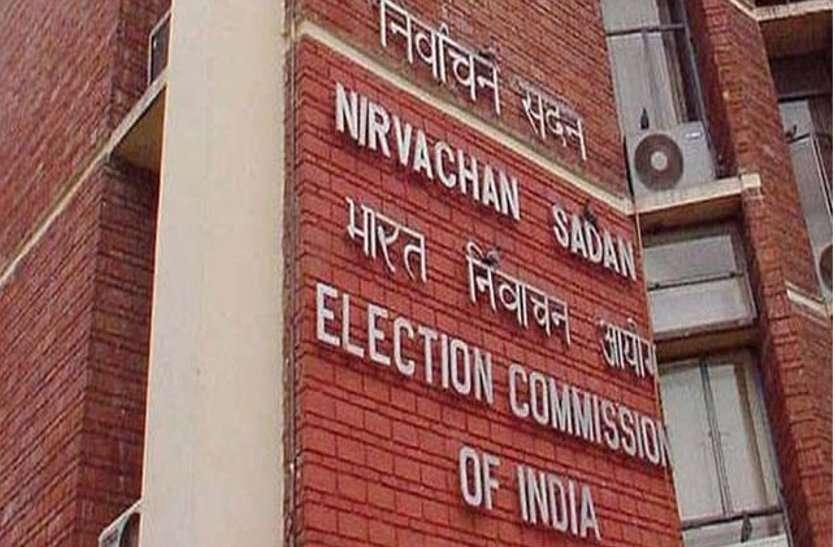 चुनाव आयोग ने वेबसाइट से हटाया वोटिंग का डाटा