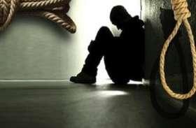 यूपी में एक और अधिकारी ने की खुदकुशी, फंदे से लटकती मिली लाश