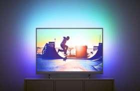 खुशखबरी: 9,990 हजार रुपए में खरीदें Philips का लेटेस्ट यूरोपियन डिजाइन वाला LED TV