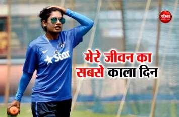 महिला क्रिकेट विवाद: पोवार के आरोपों से हताश दिग्गज मिताली ने कहा- मेरी देशभक्ति पर..