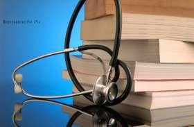 National Health Mission Recruitment 2018 : स्टाफ नर्स की निकली बंपर भर्ती, इंटरव्यू के आधार पर होगा चयन