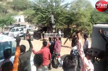 VIDEO : निर्दलीय प्रत्याशी सुरेन्द्र गोयल को ग्रामीणों ने दिखाए काले झंडे