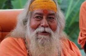 बोले शंकराचार्य, हनुमानजी को दलित कहना अपराध, CM योगी आदित्यनाथ का बयान दुखद
