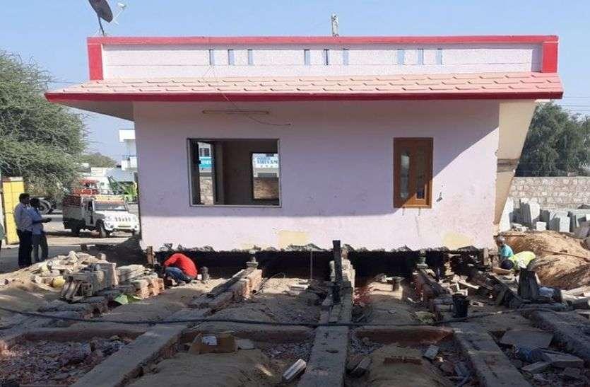 सांचौर के इस मकान को जैक-ट्रेक से ऐसे शिफ्ट किया 80 फीट दूर