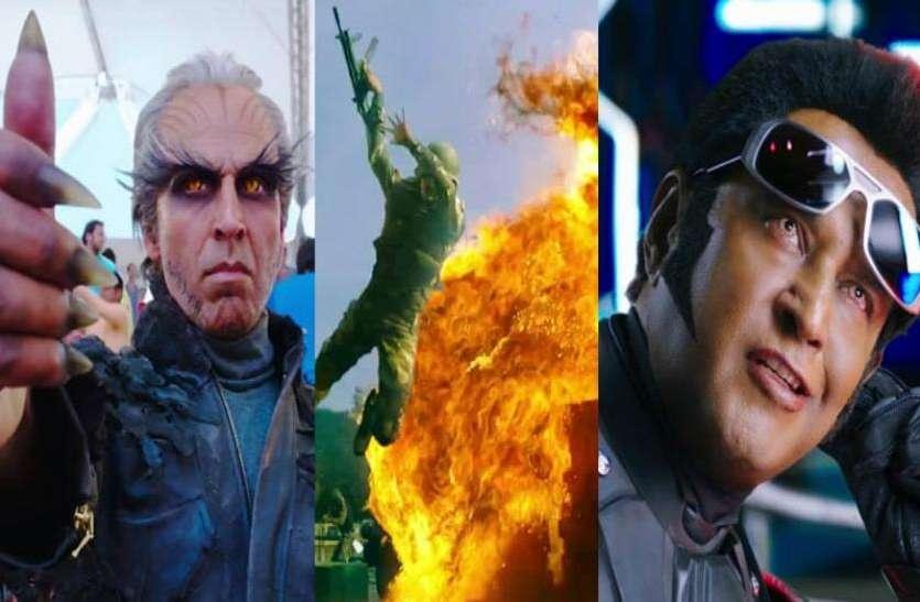 2.0 movie download in hindi tamilrockers bz