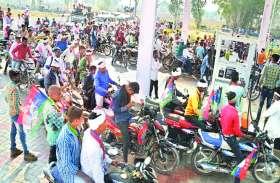 Rajasthan Election 2018: यहां मिलने लगा मुफ्त में पेट्रोल-डीजल, पंप पर उमड़ी भरवाने वालों की भीड़