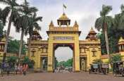 बीएचयू में बड़ी घटना,  विधि संकाय के तीन हॉस्टलों के 06 वार्डेन और स्टूडेंट एडवाइजर ने द इस्तीफा