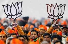 Telangana Elections 2018: भाजपा के घोषणापत्र में मुफ़्त के वादों की भरमार
