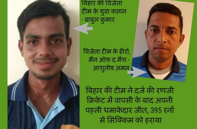 पटना के मैदान पर फिर जिंदा हुआ बिहार क्रिकेट