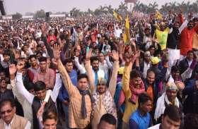 Raja Bhaiya ने किया शक्ति प्रदर्शन देखें तस्वीरें