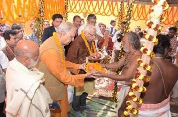 कुंभ से पूर्व संगम के तट पर शुरू हुआ चार दिवसीय कुंभाभिषेकम