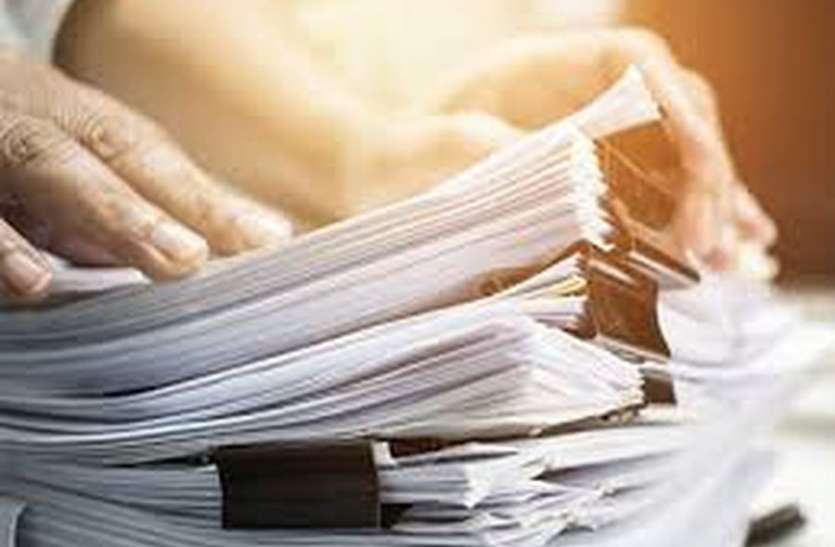 राज्य बीमारी सहायता में घोटाला, 14 करोड़ के भुगतान का रिकार्ड गायब