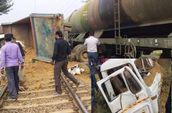कानपुर-लखनऊ रेल मार्ग पर बड़ा हादसा, डंपर पैट्रोल टैंकर मालगाड़ी से टकराया, तीन की हालत गंभीर