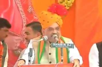 राजस्थान चुनाव 2018— और आखिरकार अमित शाह ने बताया क्यों भागे विजय माल्या और नीरव मोदी