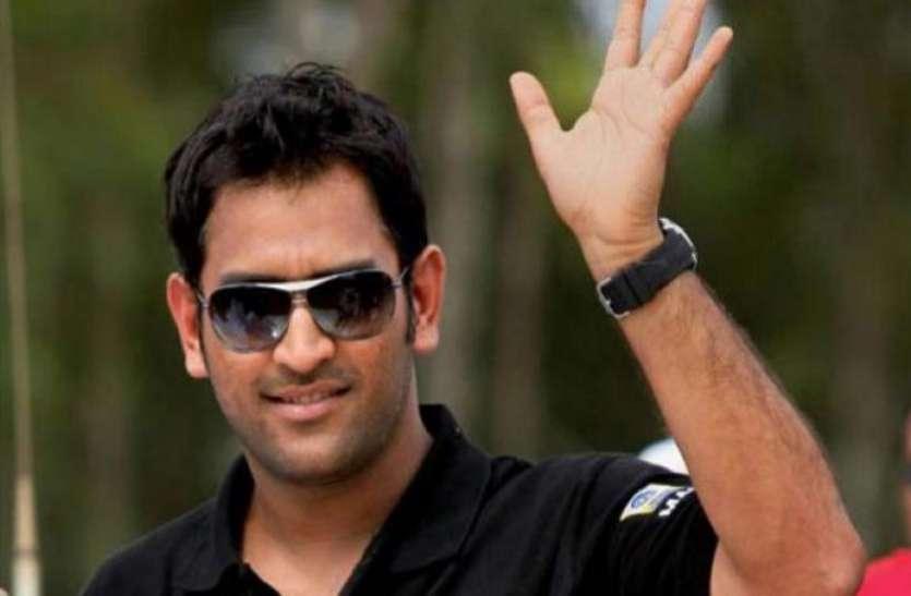 विराट कोहली पर भारी पड़े महेंद्र सिंह धोनी, इस काम के लिए दे डाले 57.04 करोड़