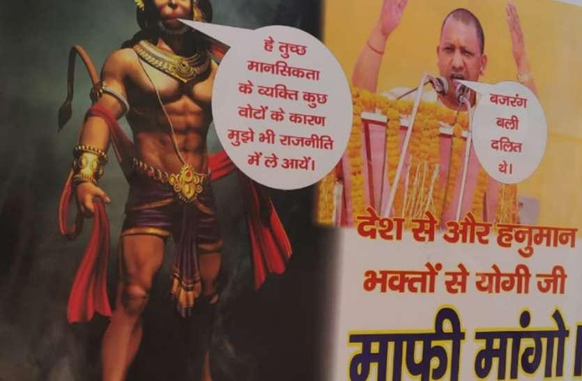 विधानसभा चुनाव जीतने के लिए यह क्या कह दिया भाजपा कांग्रेस के स्टार प्रचारकों ने