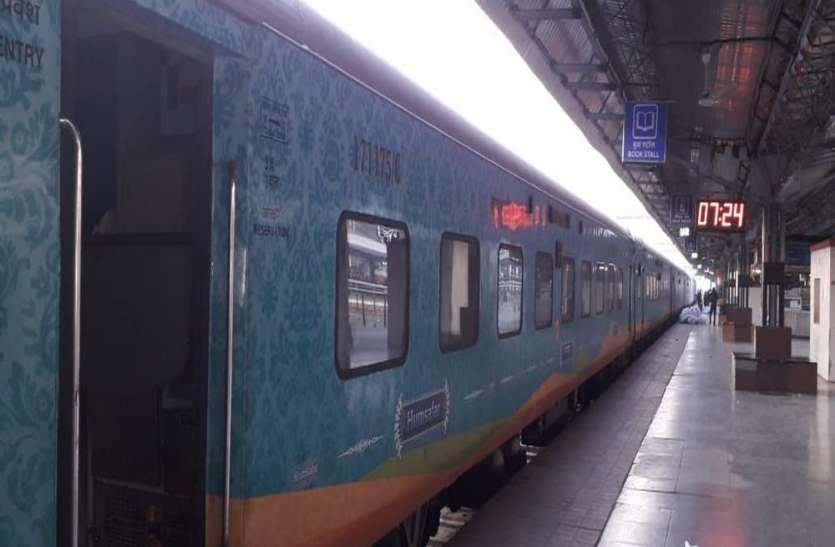 उड़ीसा हुआ हंगामा, इस लक्जरी ट्रेन में कैद होकर आए इंदौर के यात्री
