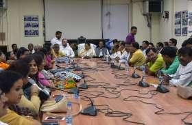 मतदान से पूर्व तृणमूल पार्षदों ने की बैठक