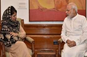 महबूबा मुफ्ती ने प्रधानमंत्री को लिखी चिट्ठी,शारदा पीठ भी तीर्थयात्रियों के लिए खोला जाए