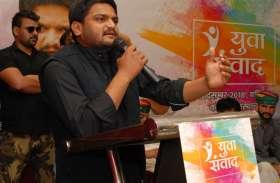 कोटा में हार्दिक पटेल ने यूपी सीएम पर साधा निशाना: बोले- ढोंगी हैं योगी आदित्यनाथ