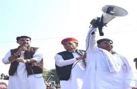 राजस्थान में बनेगी कांग्रेस की सरकार : पायलट