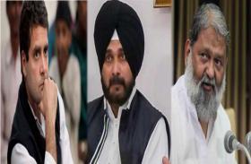 नवजोत सिद्धू पाकिस्तान जाकर दुश्मनों से क्यों हाथ मिलाते हैं? राहुल गांधी दें जवाब-अनिल विज