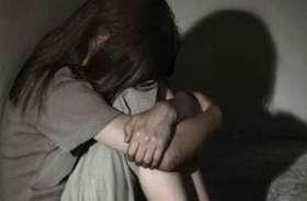 नाबालिग लड़की को बंधक बनाकर पिता-पुत्र ने किया सामूहिक रेप, आरोपी गिरफ्तार