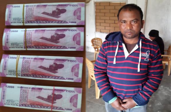 दो लाख के जाली नोट के साथ एक युवक गिरफ्तार
