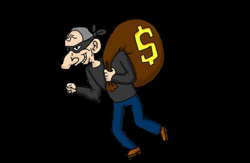 सूने घर से जेवरात सहित नकदी चोरी