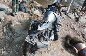 दर्दनाक हादसा : पुलिया की रेलिंग तोड़ते 20 फिट नीचे जा गिरे बाइक सवार 2 दोस्त, रातभर पड़ी रही लाश