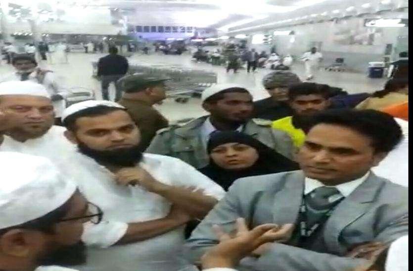 उड़ान रद्द होने से यात्रियों का हंगामा