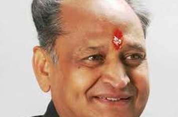 VIDEO : राजस्थान का रण : पूर्व मुख्यमंत्री गहलोत ने साधा भाजपा पर निशाना