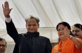 Rajasthan Chunav 2018 : शेखावाटी में CM राजे व गहलोत की सभा, PM मोदी व राहुल गांधी भी आएंगे