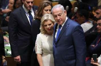 इजरायल के प्रधानमंत्री नेतन्याहू के खिलाफ भ्रष्टाचार का मामला दर्ज करने की सिफारिश