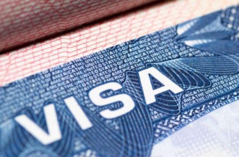H1-B Visa: कंपनियों का होगा रजिस्ट्रेशन, भर्ती से पहले बताएंगे कितने वीजा के लिए हैं आवेदन