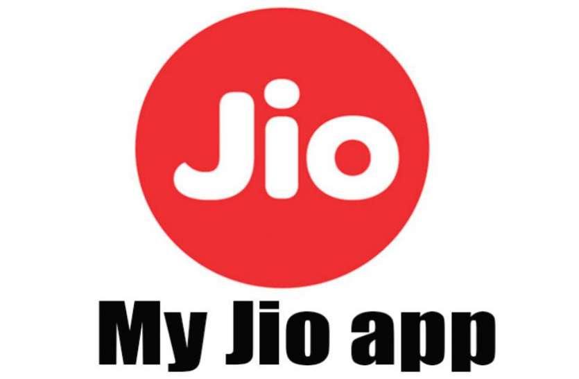 Recharge Any Jio Number Using Myjio App - ऐसे करें आप दूसरे Jio नंबर को  MyJio ऐप से रिचार्ज | Patrika News