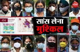 खतरनाक हुई हवा, CPCB ने पूर्वी दिल्ली नगर निगम और SDMC को भेजा नोटिस