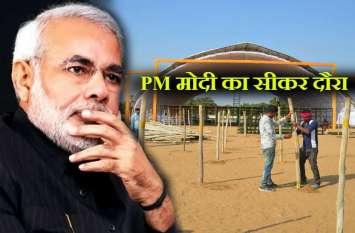 PM Modi In Sikar : पीएम की ऐतिहासिक सभा के लिए सीकर BJP कर रही है यह धांसु तैयारियां