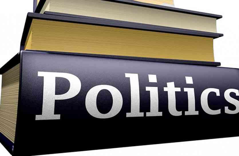 उदयपुर जिले में 'बागी' पहले भी बिगाड़ चुके हैं चुनावी गणित,  जानिए  कब क्या हुआ था....