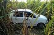 सोती हुई लड़की को अगवा कर ले गए दरिंदे, कार में पूरी रात किया गैंगरेप