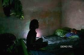 शर्मसार! दस वर्षीय मूक-बधिर बालिका से सामूहिक बलात्कार, स्कूल से घर लौट रही थी बालिका