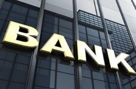 झारखंड: ऋण न चुकाने पर बैंक मैनेजर ने उतरवाए दुकानदार के कपड़े, शिकायत दर्ज