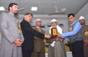 अलीगढ़ मुस्लिम विश्वविद्यालय से मुसलमानों के लिए बड़ा आह्वान