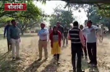 भूमि अधिग्रहण में मुआवजा के लिए दोहरी नीति से नाराज किसान, अधिकारियों से हुई नोकझोंक