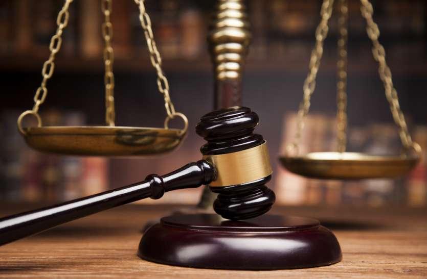 सेवा में दोष मानते हुए अदालत इस कंपनी को ये दिया आदेश...