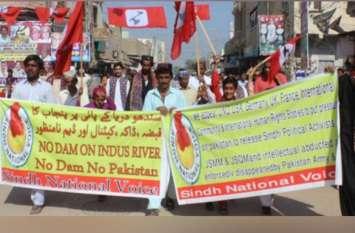 वीडियो: पाकिस्तान के सिंध में बांध बनाने के खिलाफ प्रदर्शन