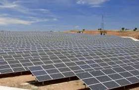 अच्छी खबर : रीवा सोलर पॉवर प्लांट में110 मेगावॉट बढ़ेगा बिजली का उत्पादन