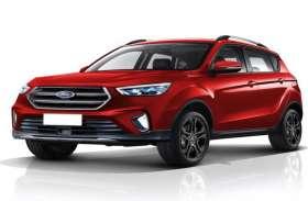 Mahindra की इस SUV के इंजन से चलेगी Ford Eco Sport, जानें और क्या होगा खास