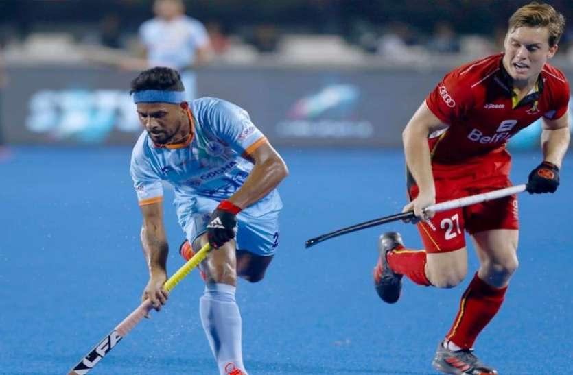 Hockey World Cup: वर्ल्ड नंबर-3 बेल्जियम से ड्रा खेलकर भारत टॉप पर